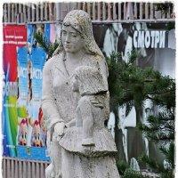 скульптура в Хотьково :: Natalia Mihailova