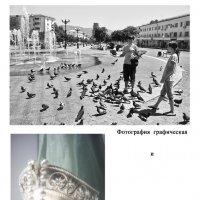 1_07 :: Наталья Плаксина