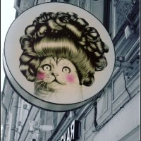 Заходите в парикмахерскую :: Galina Belle