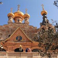 Церковь Святой Марии Магдалины (Гефсимания), Иерусалим. Jerusalem. :: Avgusta