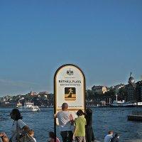 Прогулки по  Стокгольму. Набережная . :: Виталий Селиванов