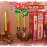 Когда за окном осень, книги и свечи согревают своим Светом :: Nina Yudicheva