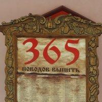365... :: Владимир однакО...