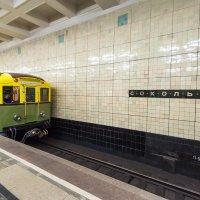 Первый поезд на станции Сокольники :: BluesMaker