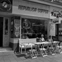 Кофе в Карлсбаде :: Николай Ярёменко