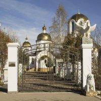 Вход в Петропавловский храмовый комплекс. Ессентуки :: Герасим Харин