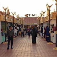 Тайский рынок :: Радий Тен