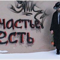 Счастье есть.. :: Марина Буренкова
