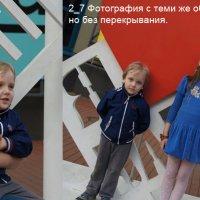 2_7 Фотография с перекрыванием объектов. Фотография с теми же объектами, но без перекрывания. :: Алексей Епанешников