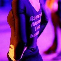 Ансамбль танца. С двух сторон. :: Павел Сущёнок