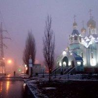Туман :: Александр Алексеев
