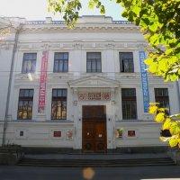 Центральный музей Тавриды :: Александр Рыжов