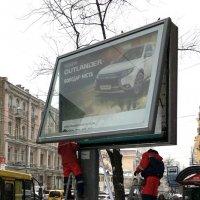 Зима рекламе не помеха :: Сергей Рубан