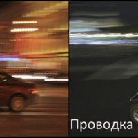 Проводка :: galina bronnikova