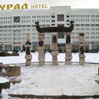 ***скульптура- КАМА-река***** :: Валентина Папилова