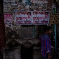 Moidodyr :: The heirs of Old Delhi Rain