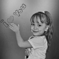 Я люблю! :: Клара