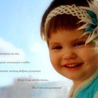 солнышко моё :: Анна Шишалова