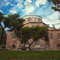 Византийская церковь Святой Ирины в Стамбуле :: Ирина Лепнёва