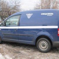 Синяя машина с белой полосой :: Дмитрий Никитин