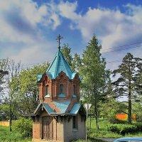 Часовня Св. Петра и Св.Павла :: Владимир Ильич Батарин