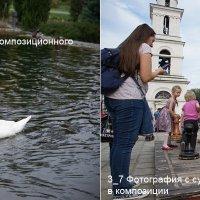 3_7 Фотографии с выделением СКЦ с помощью цветового контраста и сумбурным расположением цвт-ых пятен :: Алексей Епанешников
