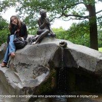 3_9 Фотография с контрастом или диалогом человека и скульптуры :: Алексей Епанешников