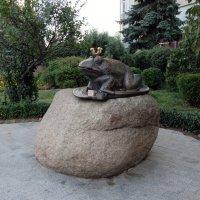 Скульптура «Царевна-лягушка» :: Наталья Джикидзе (Берёзина)