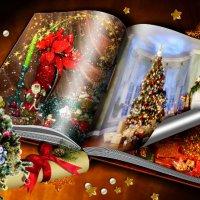 Радостного Нового года! :: Nina Yudicheva
