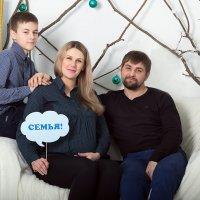"""""""Катя и ее семья"""" :: Дмитрий Сахончик"""
