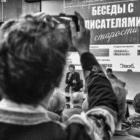 Без стеснения поговорим о возрасте? :: Ирина Данилова