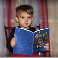 Буду читать буду умным мальчиком. Так дед сказал. :: Anatol Livtsov