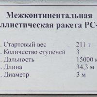 * * * :: Василий Каштанюк