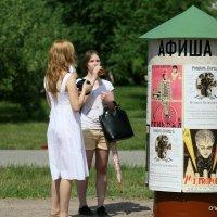 куда бы ещё сходить с фотиком :: Олег Лукьянов