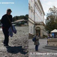 5_8 Фотография со спонтанным пойманым моментом. Уличная фотография без композиционной импровизации. :: Алексей Епанешников