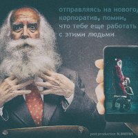 напоминание :: Дмитрий М
