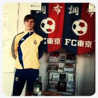 Привет из Японии от футболиста-айтишника Константина Крутенко :: Алекс Аро Аро