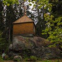 Церковь на камне. :: Алексей Горский