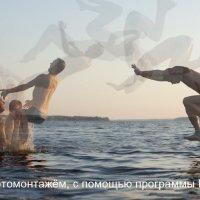 6_8 Фотография с фотомонтажём, с помощью программы Photoshop :: Алексей Епанешников