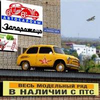 """Автосалон"". :: Anatol Livtsov"