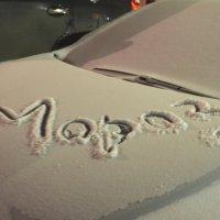 Мороз :: Savayr