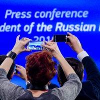 Пресс-конференция Путина :: Наталия