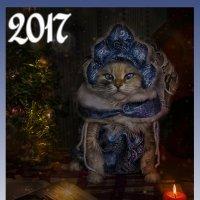Календарь :: Нина