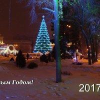 С новым годом, друзья! :: София