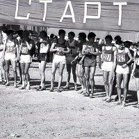 Туркмения,1987, г. :: imants_leopolds žīgurs