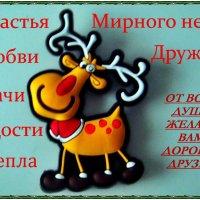 Мои пожелания :: Нина Корешкова