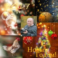 Поздравляю всех друзей! :: Евгений Голубев
