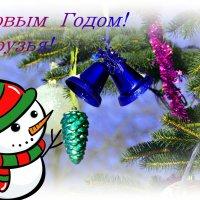 С Новым Годом! :: Андрей Генинг.