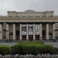 Новосибирский театр оперы и балета :: Олег Афанасьевич Сергеев