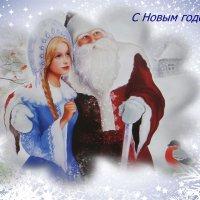 С Новым годом! :: Татьяна Смоляниченко